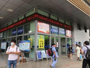 9月27日起西昌至成都方向客运班线逐步恢复 发车时间不变,运行时间或延长
