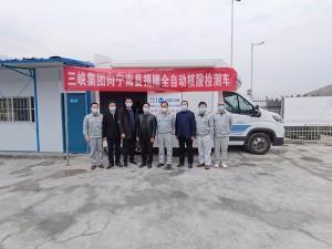 暖心捐贈  助力防控! ——三峽集團向寧南縣人民醫院捐贈一輛核酸檢測車