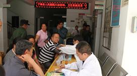 宁南县人民医院