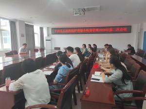 寧南縣人民醫院護理部召開2020年護理服務 收費管理第二次專題會議