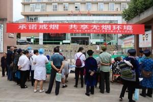 县人民医院开展第34个世界无烟日宣传义诊活动