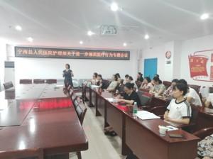 寧南縣人民醫院護理部召開進一步規范醫療收費 專題會議